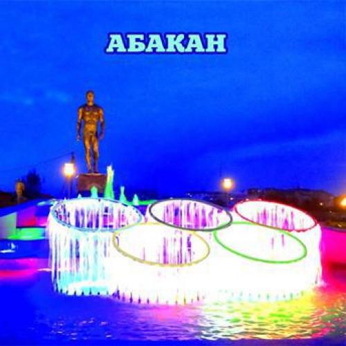 Абакан, памятник Ивану Ярыгину
