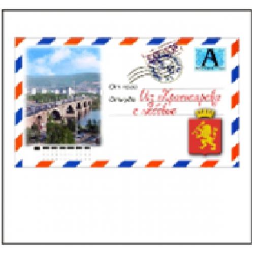 91. Почтовый конверт